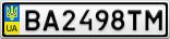 Номерной знак - BA2498TM
