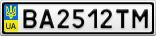 Номерной знак - BA2512TM