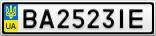 Номерной знак - BA2523IE