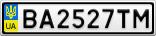 Номерной знак - BA2527TM