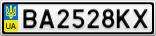 Номерной знак - BA2528KX