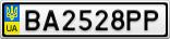Номерной знак - BA2528PP