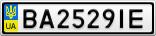 Номерной знак - BA2529IE