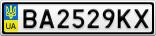 Номерной знак - BA2529KX