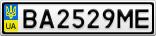 Номерной знак - BA2529ME