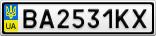 Номерной знак - BA2531KX