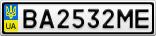 Номерной знак - BA2532ME