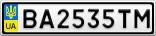 Номерной знак - BA2535TM