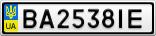 Номерной знак - BA2538IE