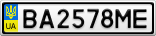 Номерной знак - BA2578ME