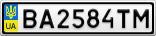 Номерной знак - BA2584TM