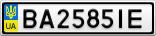 Номерной знак - BA2585IE