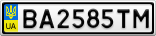 Номерной знак - BA2585TM