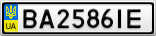 Номерной знак - BA2586IE