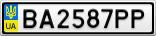 Номерной знак - BA2587PP