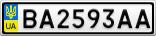 Номерной знак - BA2593AA
