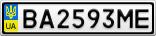 Номерной знак - BA2593ME