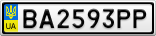 Номерной знак - BA2593PP