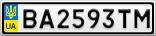 Номерной знак - BA2593TM