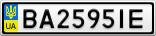 Номерной знак - BA2595IE