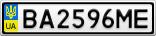 Номерной знак - BA2596ME