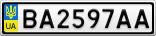 Номерной знак - BA2597AA