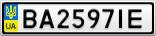 Номерной знак - BA2597IE