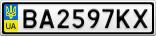 Номерной знак - BA2597KX