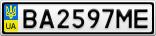 Номерной знак - BA2597ME