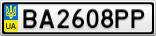 Номерной знак - BA2608PP