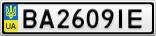 Номерной знак - BA2609IE