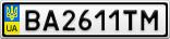 Номерной знак - BA2611TM
