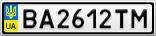 Номерной знак - BA2612TM