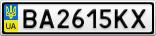 Номерной знак - BA2615KX