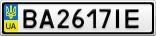 Номерной знак - BA2617IE
