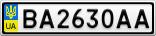 Номерной знак - BA2630AA