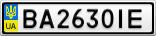 Номерной знак - BA2630IE