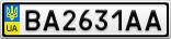 Номерной знак - BA2631AA