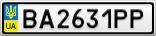 Номерной знак - BA2631PP
