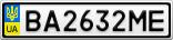Номерной знак - BA2632ME