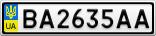 Номерной знак - BA2635AA