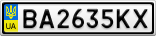 Номерной знак - BA2635KX