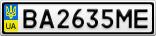 Номерной знак - BA2635ME