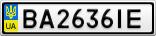 Номерной знак - BA2636IE