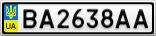 Номерной знак - BA2638AA