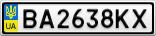 Номерной знак - BA2638KX