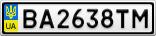 Номерной знак - BA2638TM