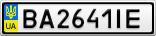 Номерной знак - BA2641IE