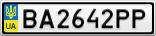 Номерной знак - BA2642PP