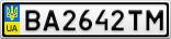 Номерной знак - BA2642TM